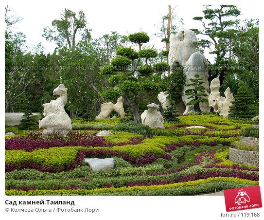 Сад камней.Таиланд, фото № 119168, снято 25 марта 2007 г. (c) Колчева Ольга / Фотобанк Лори