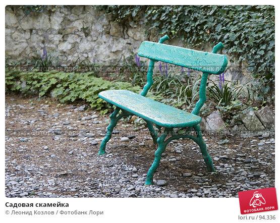 Садовая скамейка, фото № 94336, снято 27 апреля 2017 г. (c) Леонид Козлов / Фотобанк Лори