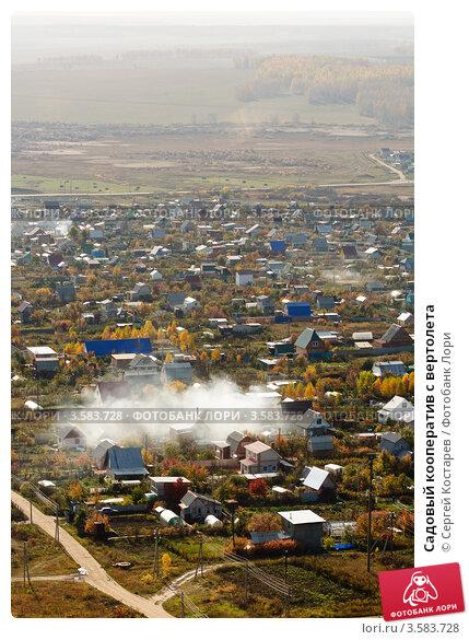 Купить «Садовый кооператив с вертолета», фото № 3583728, снято 10 октября 2011 г. (c) Сергей Костарев / Фотобанк Лори