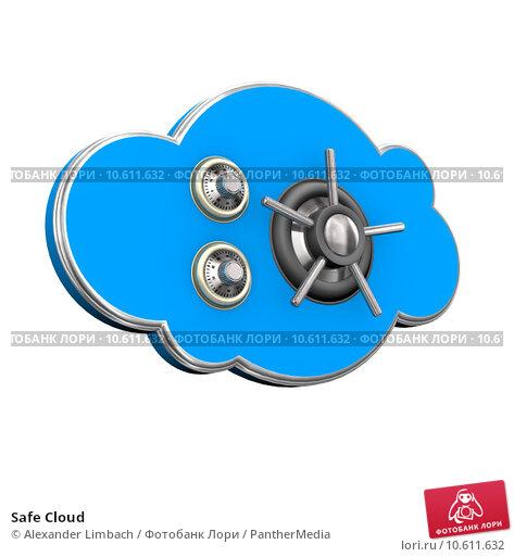 Safe Cloud. Стоковое фото, фотограф Alexander Limbach / PantherMedia / Фотобанк Лори