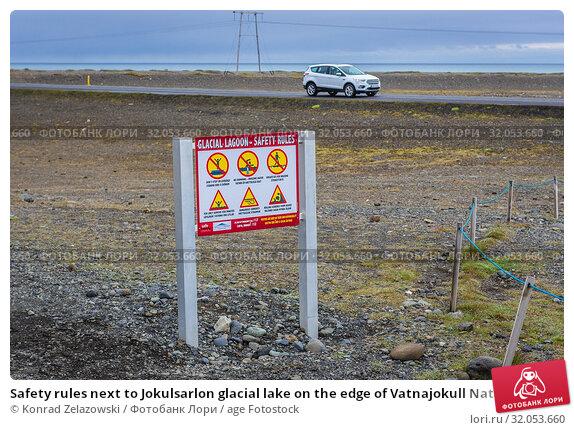 Safety rules next to Jokulsarlon glacial lake on the edge of Vatnajokull National Park in Iceland. Стоковое фото, фотограф Konrad Zelazowski / age Fotostock / Фотобанк Лори