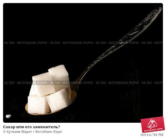 Сахар или его заменитель?, фото № 34764, снято 21 июля 2017 г. (c) Кучкаев Марат / Фотобанк Лори