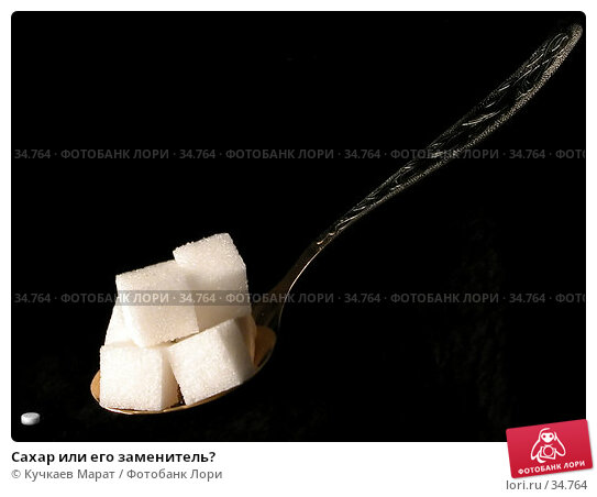 Купить «Сахар или его заменитель?», фото № 34764, снято 17 марта 2018 г. (c) Кучкаев Марат / Фотобанк Лори