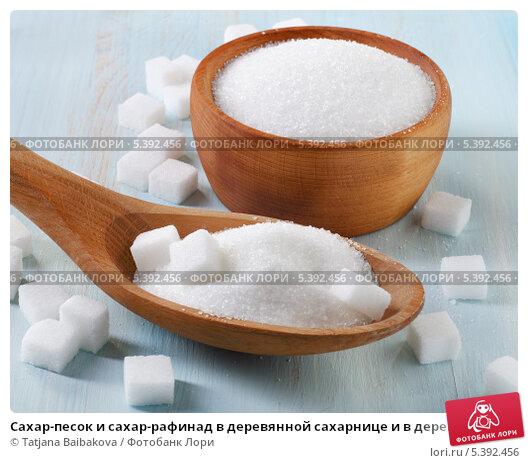 Где можно купить сахарный песок выбор строительная компания пестово отзывы