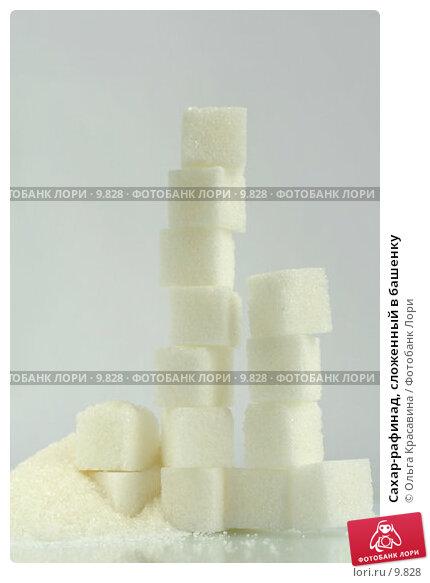 Сахар-рафинад, сложенный в башенку, фото № 9828, снято 6 августа 2006 г. (c) Ольга Красавина / Фотобанк Лори