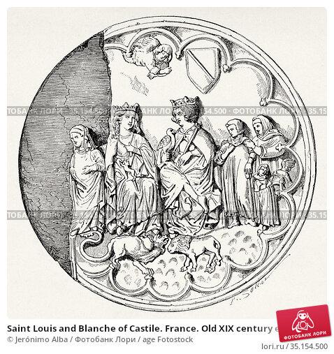 Saint Louis and Blanche of Castile. France. Old XIX century engraving... Стоковое фото, фотограф Jerónimo Alba / age Fotostock / Фотобанк Лори