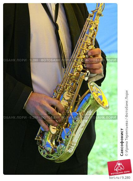 Саксофонист, эксклюзивное фото № 9280, снято 1 июля 2006 г. (c) Ирина Терентьева / Фотобанк Лори