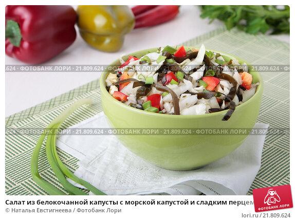 салат из белокочанной капусты и морской