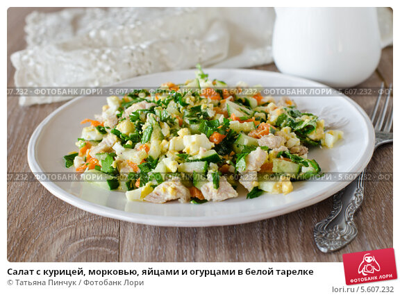 Салат из куриной грудки со свежим огурцом