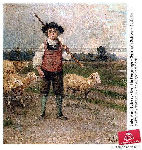 Salentin Hubert - Der Hirtenjunge - German School - 19th Century. Стоковое фото, фотограф Artepics / age Fotostock / Фотобанк Лори
