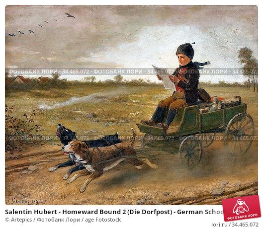 Salentin Hubert - Homeward Bound 2 (Die Dorfpost) - German School... Стоковое фото, фотограф Artepics / age Fotostock / Фотобанк Лори