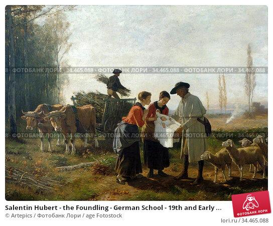 Salentin Hubert - the Foundling - German School - 19th and Early ... Стоковое фото, фотограф Artepics / age Fotostock / Фотобанк Лори