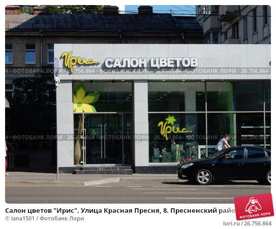dostavka-magazin-tsvetov-iris-v-moskve-roz-kupit