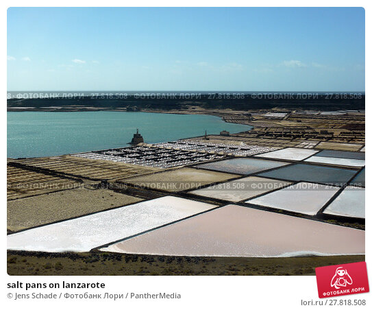 Купить «salt pans on lanzarote», фото № 27818508, снято 17 октября 2018 г. (c) PantherMedia / Фотобанк Лори