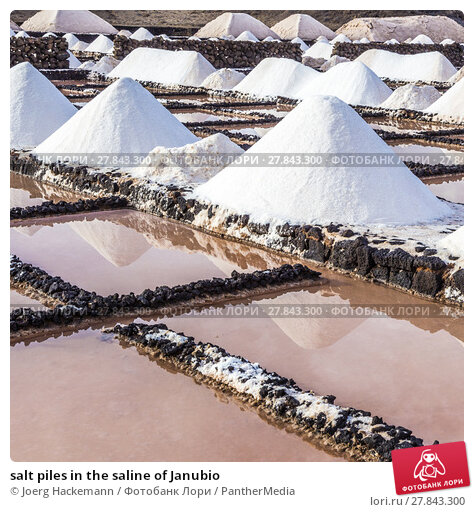 Купить «salt piles in the saline of Janubio», фото № 27843300, снято 16 октября 2018 г. (c) PantherMedia / Фотобанк Лори