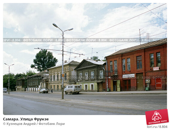 Самара. Улица Фрунзе, фото № 8804, снято 25 мая 2017 г. (c) Кузнецов Андрей / Фотобанк Лори