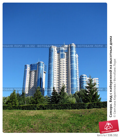 Самара. Вид с набережной на высотные дома, фото № 338332, снято 28 июня 2008 г. (c) Светлана Кириллова / Фотобанк Лори