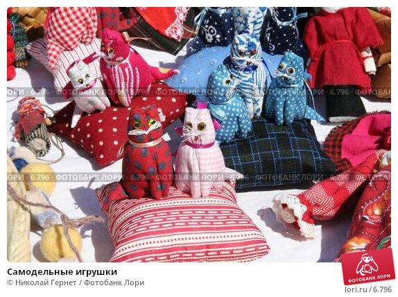 Самодельные игрушки, фото № 6796, снято 18 июня 2006 г. (c) Николай Гернет / Фотобанк Лори