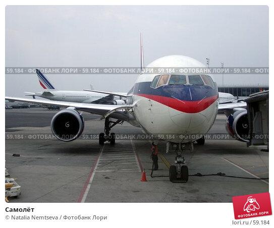 Купить «Самолёт», эксклюзивное фото № 59184, снято 8 августа 2006 г. (c) Natalia Nemtseva / Фотобанк Лори
