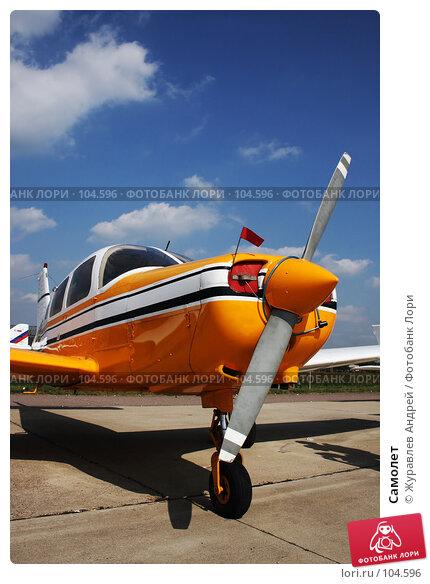 Самолет, эксклюзивное фото № 104596, снято 20 июля 2017 г. (c) Журавлев Андрей / Фотобанк Лори