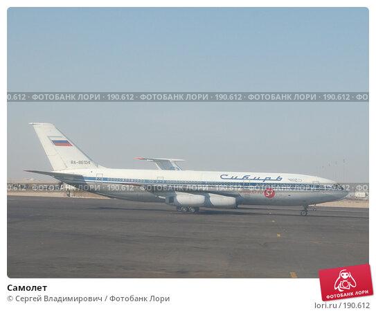 Самолет, фото № 190612, снято 18 ноября 2007 г. (c) Сергей Владимирович / Фотобанк Лори