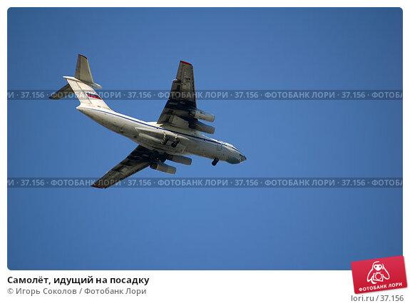 Самолёт, идущий на посадку, фото № 37156, снято 28 апреля 2017 г. (c) Игорь Соколов / Фотобанк Лори