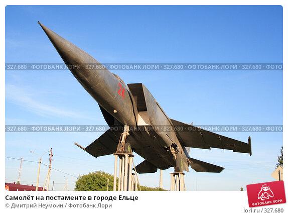 Самолёт на постаменте в городе Ельце, эксклюзивное фото № 327680, снято 11 июня 2008 г. (c) Дмитрий Неумоин / Фотобанк Лори