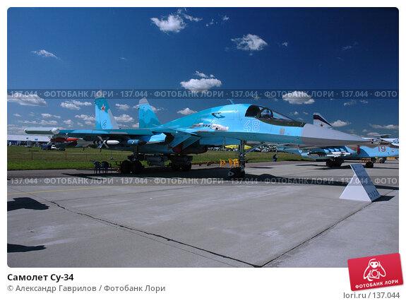 Самолет Су-34, фото № 137044, снято 27 января 2004 г. (c) Александр Гаврилов / Фотобанк Лори