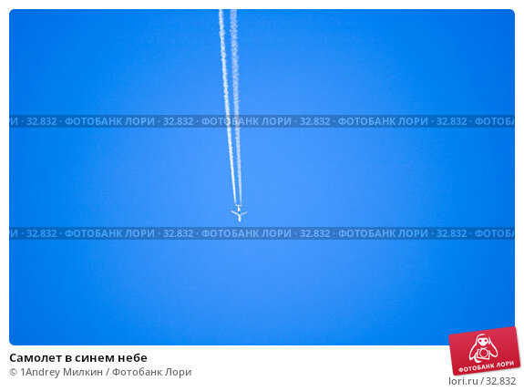 Самолет в синем небе, фото № 32832, снято 12 апреля 2007 г. (c) 1Andrey Милкин / Фотобанк Лори