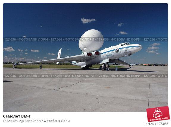 Купить «Самолет ВМ-Т», фото № 127036, снято 27 января 2004 г. (c) Александр Гаврилов / Фотобанк Лори
