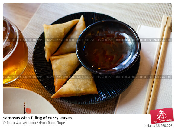Samosas with filling of curry leaves. Стоковое фото, фотограф Яков Филимонов / Фотобанк Лори