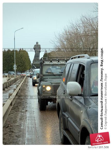 Самый большой памятник Ленину. Вид сзади., фото № 201508, снято 9 февраля 2008 г. (c) Сергей Лаврентьев / Фотобанк Лори