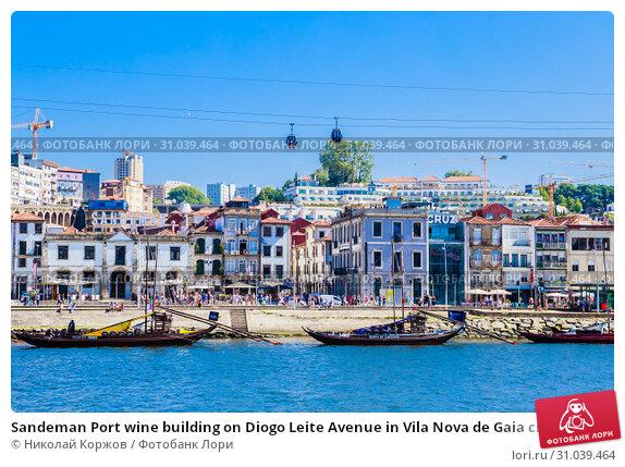 Купить «Sandeman Port wine building on Diogo Leite Avenue in Vila Nova de Gaia city of Portugal», фото № 31039464, снято 17 июля 2018 г. (c) Николай Коржов / Фотобанк Лори