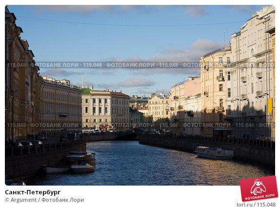 Санкт-Петербург, фото № 115048, снято 21 октября 2007 г. (c) Argument / Фотобанк Лори
