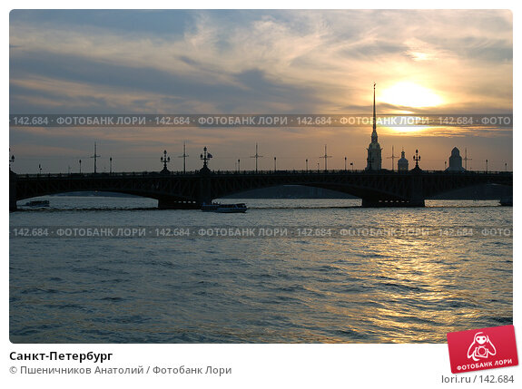 Купить «Санкт-Петербург», фото № 142684, снято 16 августа 2007 г. (c) Пшеничников Анатолий / Фотобанк Лори