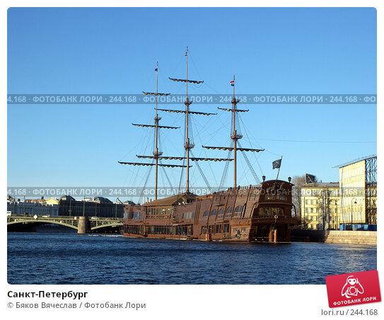 Санкт-Петербург, фото № 244168, снято 26 февраля 2008 г. (c) Бяков Вячеслав / Фотобанк Лори