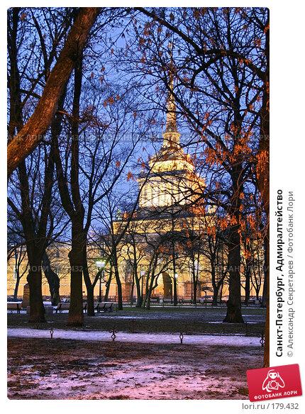 Санкт-Петербург, Адмиралтейство, фото № 179432, снято 16 января 2008 г. (c) Александр Секретарев / Фотобанк Лори