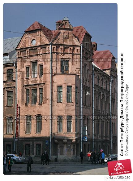 Санкт-Петербург. Дом на Петроградской стороне, фото № 250280, снято 5 апреля 2008 г. (c) Александр Секретарев / Фотобанк Лори