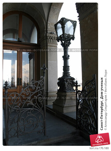 Купить «Санкт-Петербург, Дом ученых», фото № 70180, снято 27 июля 2007 г. (c) Александр Секретарев / Фотобанк Лори