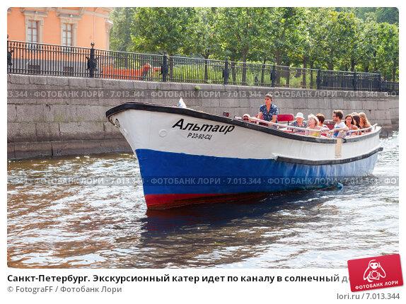 лодка для плаванья по каналам
