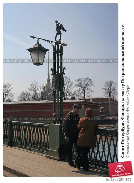 Санкт-Петербург. Фонарь на мосту Петропавловской крепости, фото № 251304, снято 5 апреля 2008 г. (c) Александр Секретарев / Фотобанк Лори