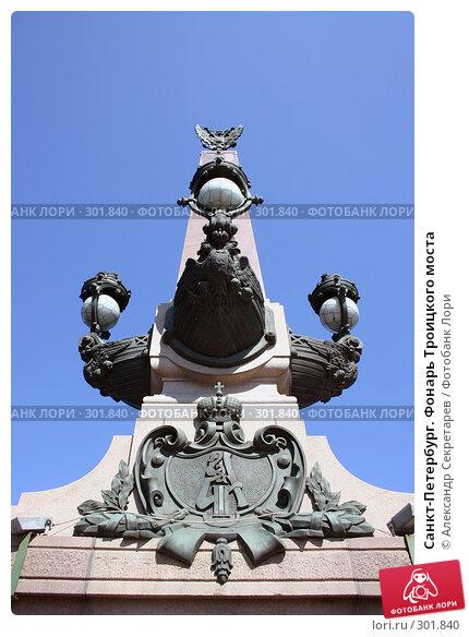 Санкт-Петербург. Фонарь Троицкого моста, фото № 301840, снято 28 мая 2008 г. (c) Александр Секретарев / Фотобанк Лори