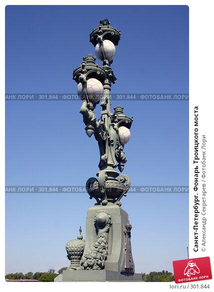 Санкт-Петербург. Фонарь Троицкого моста, фото № 301844, снято 28 мая 2008 г. (c) Александр Секретарев / Фотобанк Лори