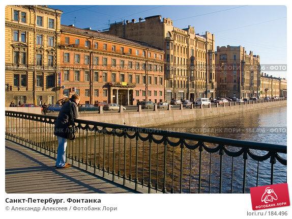 Санкт-Петербург. Фонтанка, эксклюзивное фото № 184496, снято 16 апреля 2007 г. (c) Александр Алексеев / Фотобанк Лори