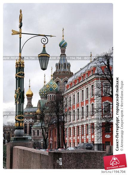 Санкт-Петербург, городской пейзаж, фото № 194704, снято 31 января 2008 г. (c) Александр Секретарев / Фотобанк Лори