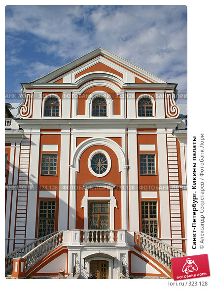 Санкт-Петербург. Кикины палаты, фото № 323128, снято 6 августа 2005 г. (c) Александр Секретарев / Фотобанк Лори