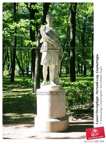 Санкт-Петербург. Летний сад, Скульптура, фото № 260184, снято 27 июня 2005 г. (c) Александр Секретарев / Фотобанк Лори