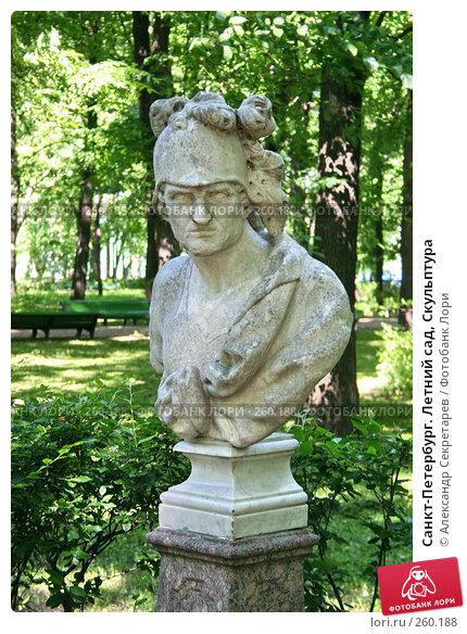 Санкт-Петербург. Летний сад, Скульптура, фото № 260188, снято 27 июня 2005 г. (c) Александр Секретарев / Фотобанк Лори