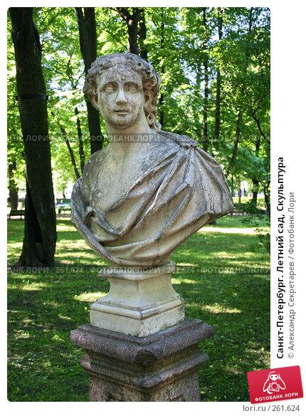 Санкт-Петербург. Летний сад, Скульптура, фото № 261624, снято 27 июня 2005 г. (c) Александр Секретарев / Фотобанк Лори