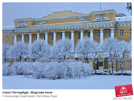 Санкт-Петербург. Марсово поле, фото № 163212, снято 16 ноября 2007 г. (c) Александр Секретарев / Фотобанк Лори